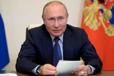 Путин поздравил аграриев с Днем работника сельского хозяйства