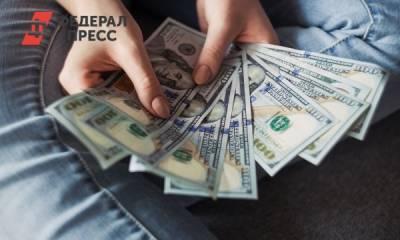 Россияне получат по 20 тысяч рублей на карты «Мир»