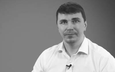 СМИ сообщили, когда похоронят нардепа Полякова