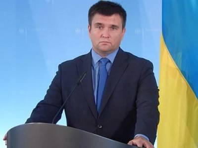 Экс-глава МИД Украины назвал ключ к победе в войне с Россией