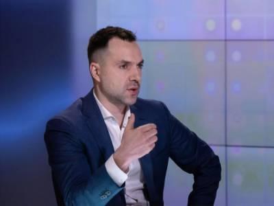 """""""Крым может быть деоккупирован за пять минут"""". Арестович объяснил, что для этого нужно"""