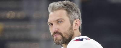 Тренер «Вашингтона» Лавиолетт не исключил, что Овечкин может вернуться к старту сезона
