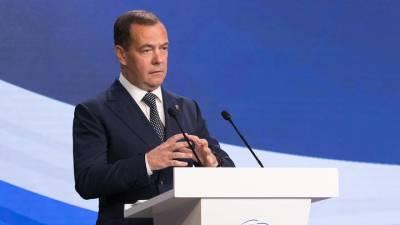 Медведев заявил, что надежды Украины на членство в НАТО и Евросоюзе эфемерны
