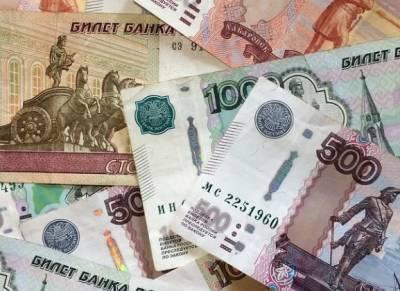 В ПФР объяснили порядок получения накопительной пенсии