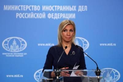 МИД РФ выступил против появления на карте мира «Великой Албании»