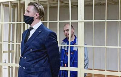 Мосгорсуд отпустил под домашний арест дезинсектора, арестованного по делу об отравлении
