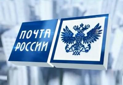 В преддверии высокого сезона Почта России запускает кредитование для онлайн-продавцов и интернет-магазинов