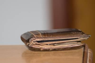 Пенсионерам в РФ могут выплатить по 15 тысяч рублей в декабре 2021 года