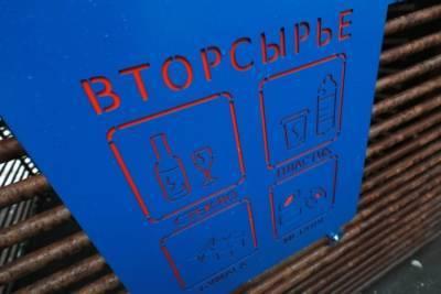 Около 1 тыс. контейнеров для раздельного сбора вторсырья установят в Красноярском крае