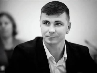 Нардепа Полякова похоронили рядом с могилами участников АТО