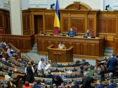 """На следующей пленарной неделе может состояться внеочередное заседание Рады – спикер """"Слуги народа"""""""