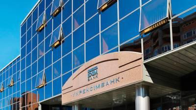 Набсовет Укрэксимбанка уволил Мецгера и назначил Ермакова и.о. главы правления банка