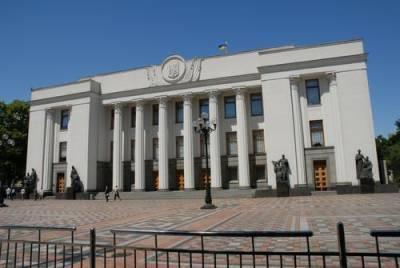 Депутаты Рады Украины обратились в прокуратуру для расследования офшоров Зеленского