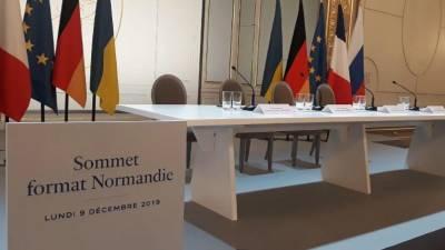 В ближайшее время может состояться встреча глав МИД стран «нормандской четверки»
