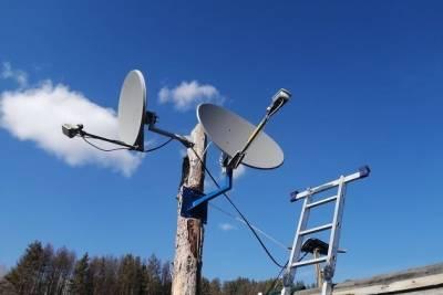 Спутниковое оборудование со скидкой до 75% продаст официальный дилер Sensat «С-Телеком»