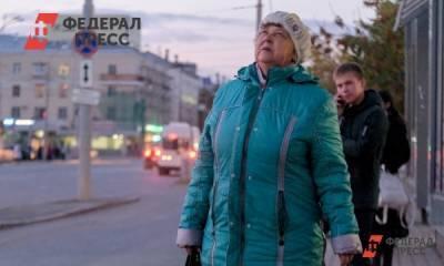 Россиян предупредили о новых выплатах в 60 тысяч рублей