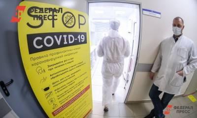 В красноярском минздраве прокомментировали введение QR-кодов из-за COVID-19
