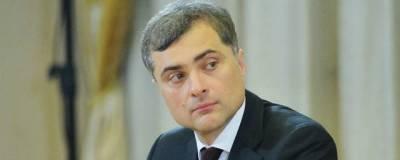 Владислав Сурков: В будущем люди будут служить машинам или принимать их как равных