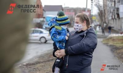 Кому положены выплаты в 5 тысяч рублей: ответ ПФР