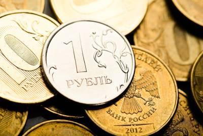 Экономист предсказал девальвацию рубля в 2022 году