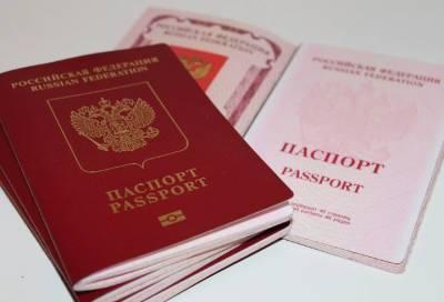 В Санкт-Петербурге появились криптокабины для оформления загранпаспорта