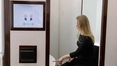 В Петербурге появилась первая криптокабина для оформления загранпаспортов