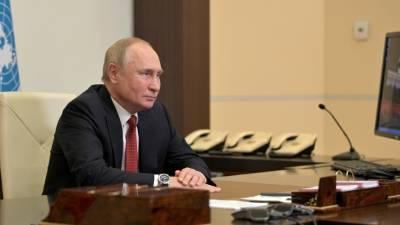 Путин: К 2024 году в России появится не менее 23 новых природоохранных территорий