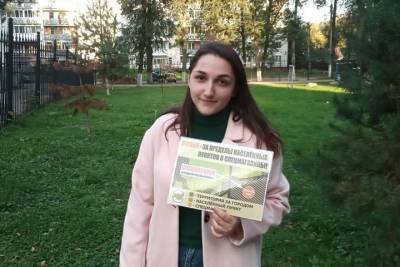 Ярославль присоединился к всероссийской акции «Отраву – за поселения!»
