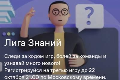 Жители Ленобласти могут выиграть путешествие по России