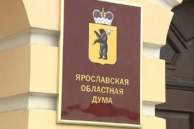 В Ярославле начали обсуждать строительство ковидного госпиталя