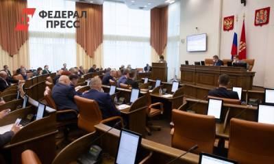 Поделили кресла: что известно о новом руководстве красноярского заксобрания
