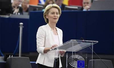 Глава Еврокомиссии заявила, что Украина должна остаться страной транзита газа