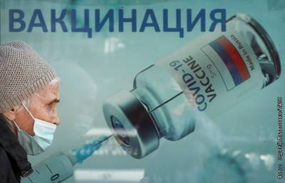 Почти треть населения России полностью вакцинировалась от COVID-19