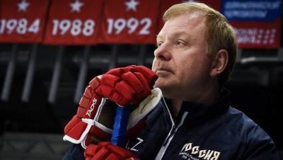Жамнов предложил Набокову и Гончару стать его помощниками в тренерском штабе