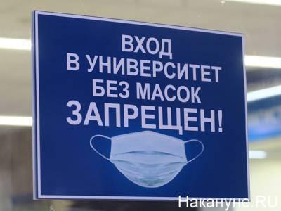 """В правительстве рассказали, как """"свободные от COVID"""" регионы могут выиграть 5 млрд рублей"""