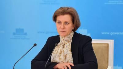 Попова рассказала о ситуации с обязательной вакцинацией от COVID-19 ряда граждан в России