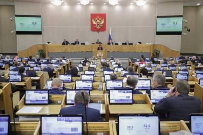 Эксперт назвал отличия нового состава Госдумы