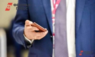 Клиенты МКБ смогут добавить «Мир» в Apple Pay