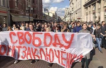 Военная разведка Украины: Протесты захваченных Россией народов будут расти