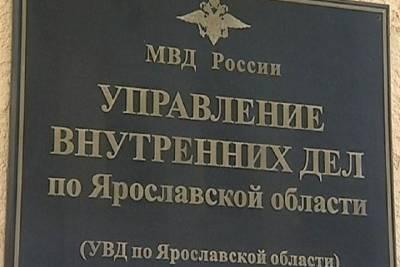 В Ярославле полиция задержала водителя пассажирского автобуса - наркомана
