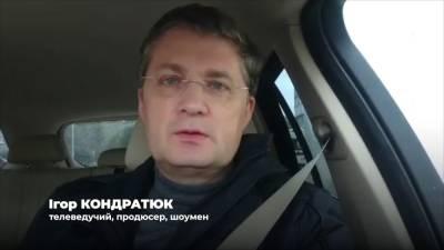 Российские артисты в шаге от запрета в Украине из-за Кондратюка: поддержали тысячи