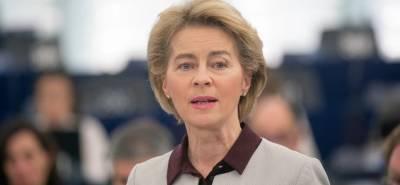 Глава Еврокомиссии: Украина есть и должна остаться страной транзита газа