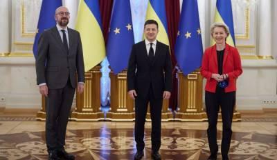Глава Еврокомиссии озвучила три пути, как вывести на новый уровень отношения ЕС и Украины