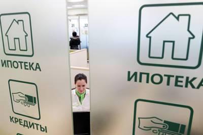 Россиянам раскрыли схему улучшения репутации для оформления ипотеки