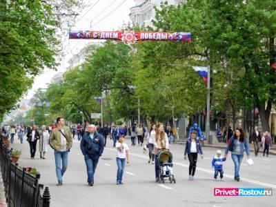 «Озолотить» жителей Ростова-на-Дону задумал Логвиненко