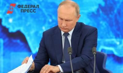 Путин поручил ЕР контролировать включение инициатив народной программы в бюджет