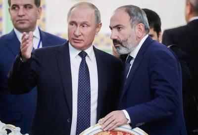 """""""Хочу сверить часы"""": Путин обратился к Пашиняну перед саммитом СНГ"""