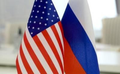 Дипломаты США и РФ договорились об еще одном раунде переговоров по проблеме ограничений на работу своих посольств