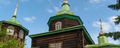 РПЦ хочет вернуть себе здание музея декабристов в Чите