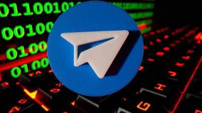 Пользователи Telegram по всему миру сообщают о сбое в работе приложения